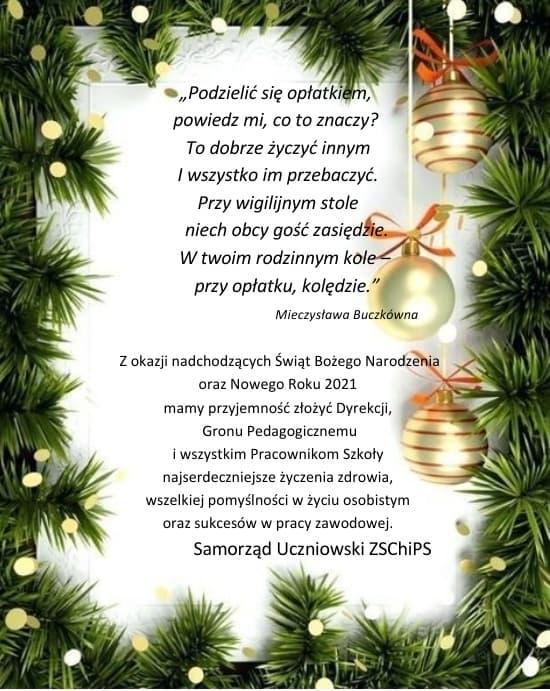 Życzenia Świąteczno-Noworoczne od Samorządu Uczniowskiego ZSChiPS